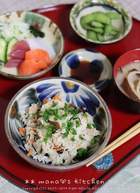 bento&晩ご飯 ♥ 真珠婚式(*'ω' *)_c0139375_127266.jpg