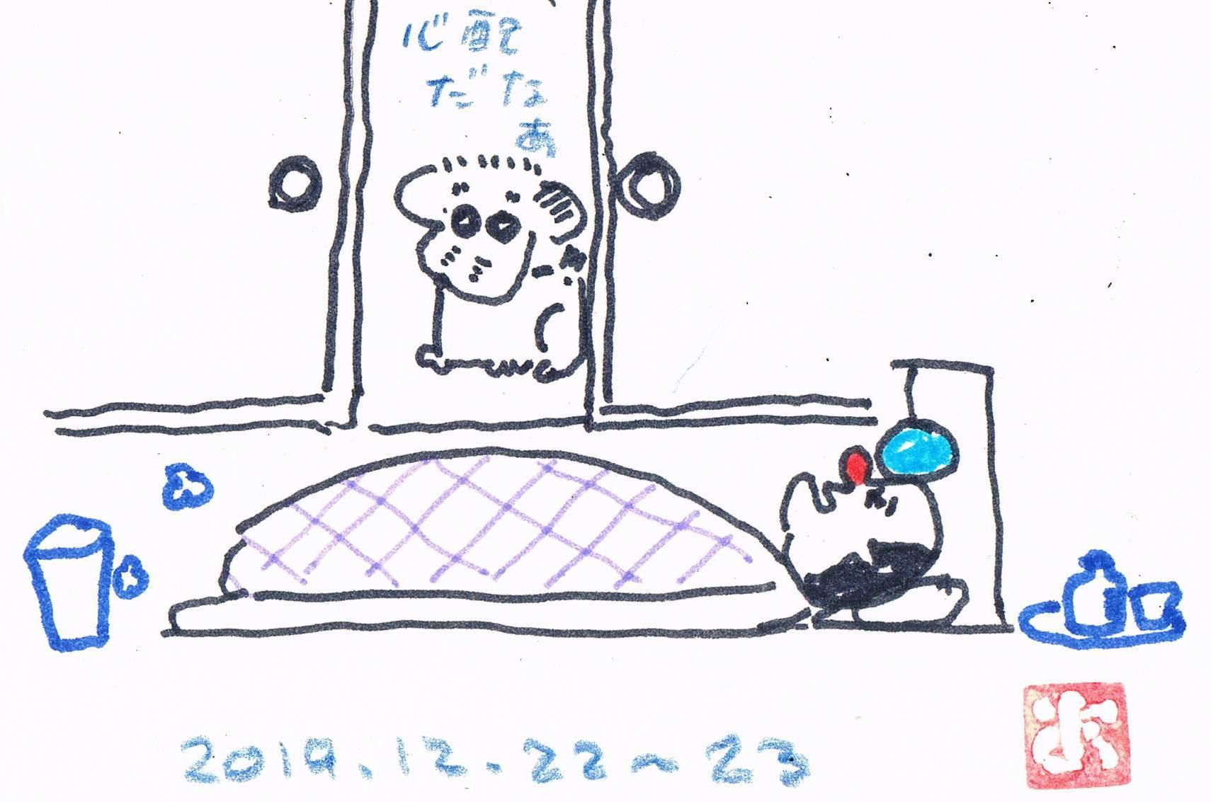 鬼の撹乱_e0232277_16581928.jpg
