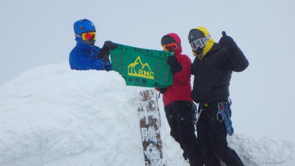 十勝岳で氷雪登山。_a0141678_23201522.jpg