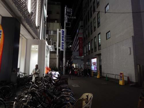 ぐるっとパスNo.5 目黒区美「斎藤芽生とフローラの神殿」展まで見たこと_f0211178_19042567.jpg