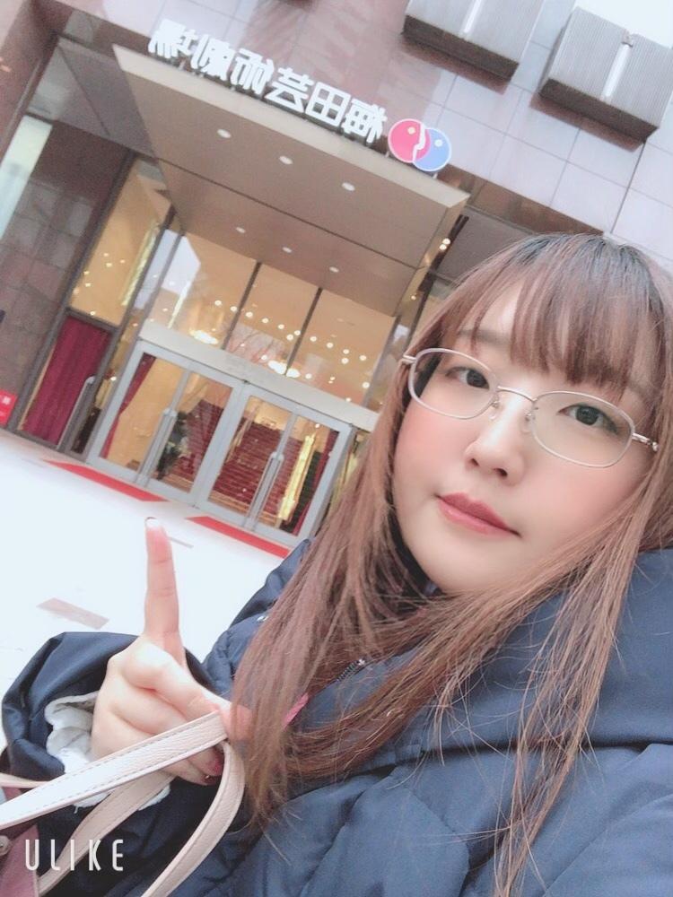 タカラヅカスペシャル2019_a0157480_09581325.jpeg