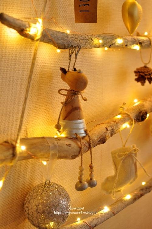 クリスマスパーティーしてきました~🎄_e0359481_21301312.jpg