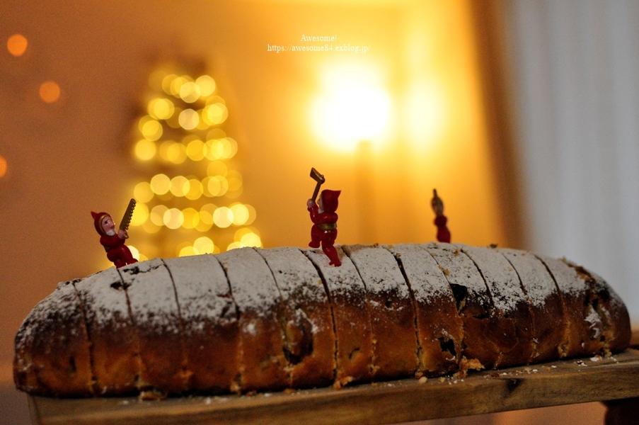クリスマスパーティーしてきました~🎄_e0359481_22420481.jpg