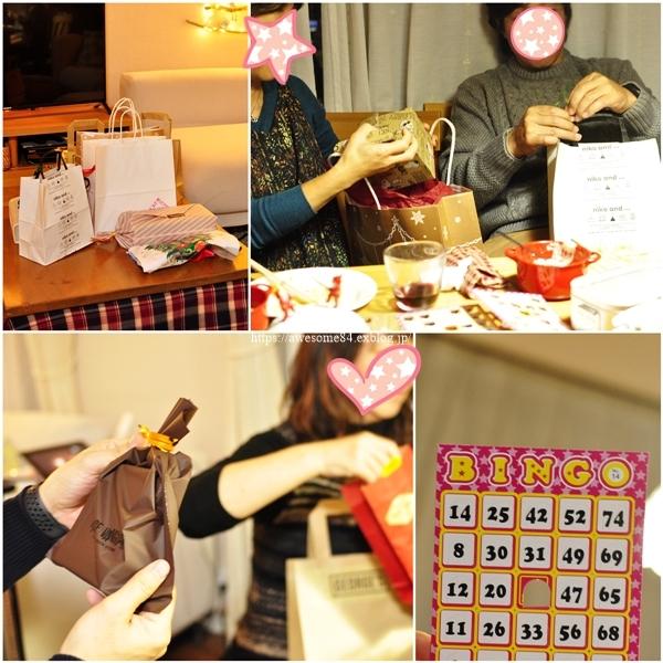 クリスマスパーティーしてきました~🎄_e0359481_22421399.jpg