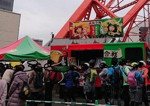 東京タワー_a0264383_08593586.jpg