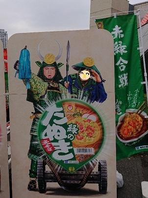 東京タワー_a0264383_09071623.jpg