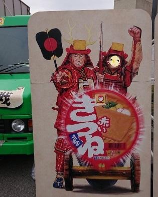 東京タワー_a0264383_09083488.jpg