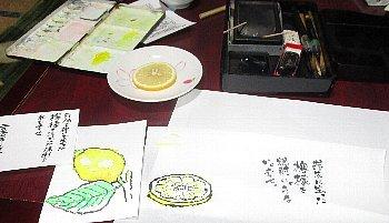 12月22日「檸檬」_f0003283_06535464.jpg