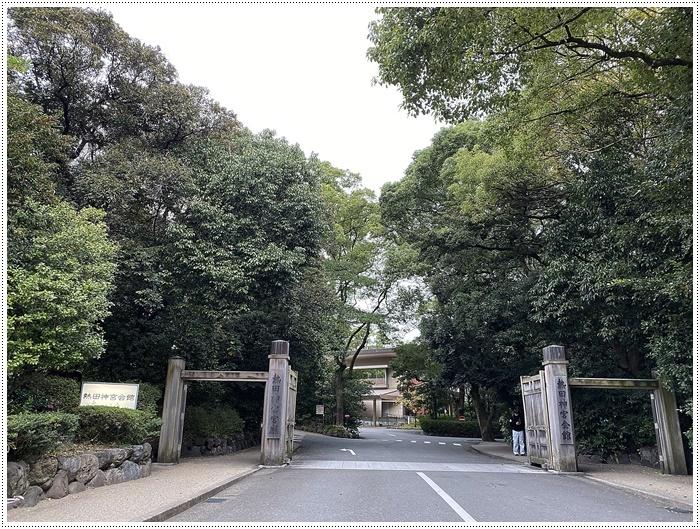 愛知県(名古屋周辺)でのお出かけ その3 意外と近くにあったのに、初めての熱田神宮 (11月28日)_b0175688_23481127.jpg