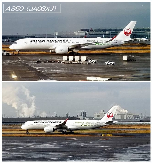 羽田でA350-900機を携帯でパチリ_a0204089_21492395.jpg