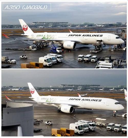 羽田でA350-900機を携帯でパチリ_a0204089_2149883.jpg