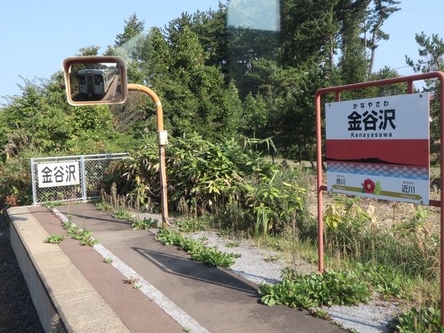 渡辺水産の若き期待の星に会う、ここは青森県むつ市です下北半島の旅をご紹介、神秘的な自然の中に恐山という霊場あり_d0181492_23373665.jpg
