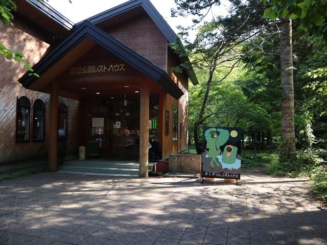 渡辺水産の若き期待の星に会う、ここは青森県むつ市です下北半島の旅をご紹介、神秘的な自然の中に恐山という霊場あり_d0181492_23393058.jpg