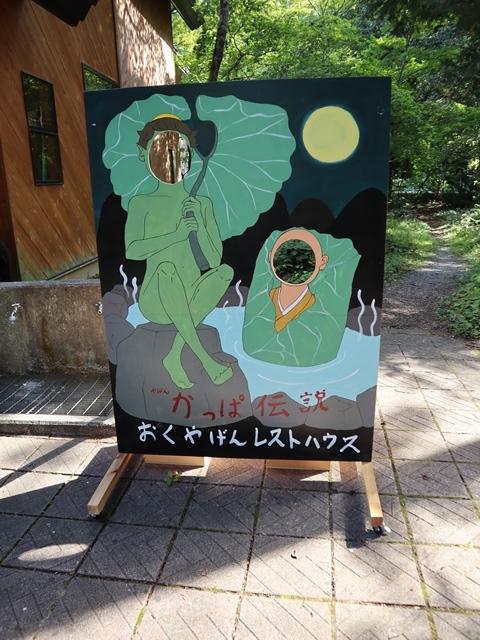 渡辺水産の若き期待の星に会う、ここは青森県むつ市です下北半島の旅をご紹介、神秘的な自然の中に恐山という霊場あり_d0181492_23394085.jpg