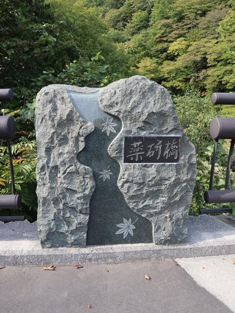 藤田八束鉄道の旅、恐山を訪ねて・・・・むつ市・渡辺水産のベビーホタテと裂きイカ、これ最高です。美味しさの秘訣は自然の恵みにありました。_d0181492_23411058.jpg