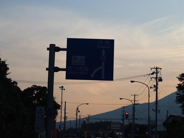 藤田八束鉄道の旅、恐山を訪ねて・・・・むつ市・渡辺水産のベビーホタテと裂きイカ、これ最高です。美味しさの秘訣は自然の恵みにありました。_d0181492_23441639.jpg