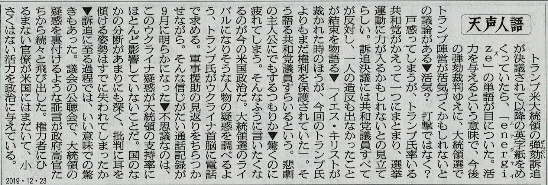 2019年12月23日 沖縄中学同級からお歳暮  その1_d0249595_09304855.jpg