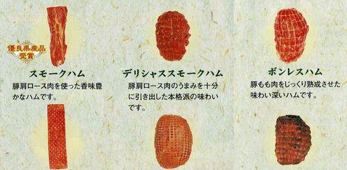 2019年12月24日 沖縄中学同級からお歳暮  その2_d0249595_12440792.jpg