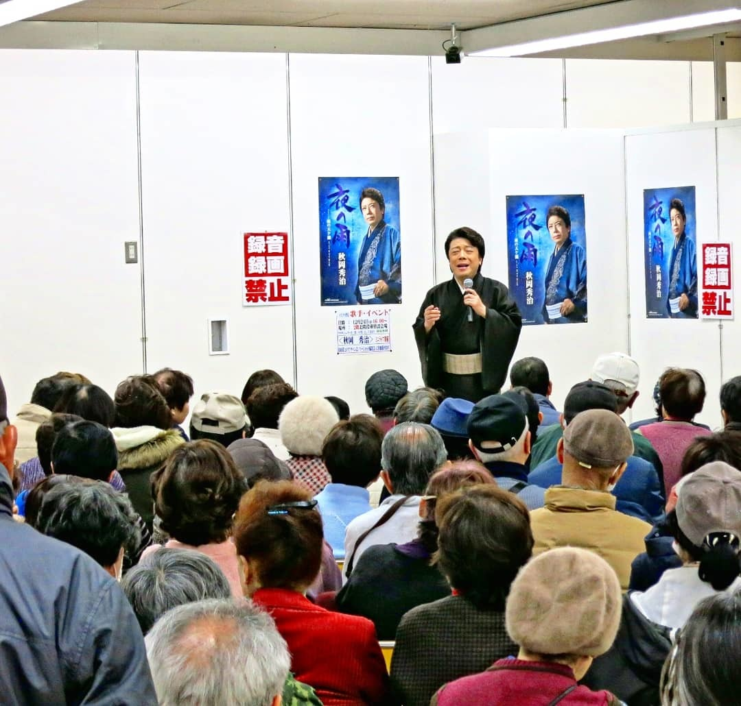 イズミヤ平野店・男の名刺_b0083801_18561451.jpg