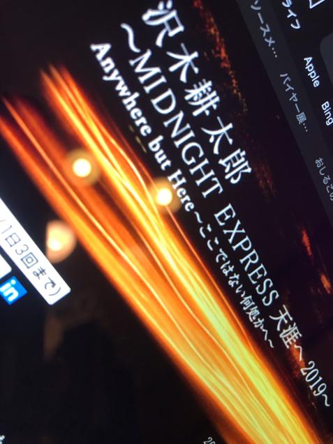 Merry Christmas /yoshi_d0135801_21182414.jpg