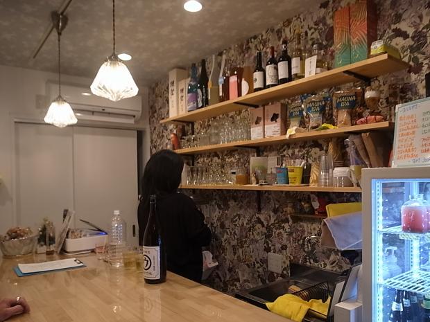 Stand Bar Transparence(スタンドバー トランスパランス)@岡山市北区磨屋町_f0197703_11394974.jpg
