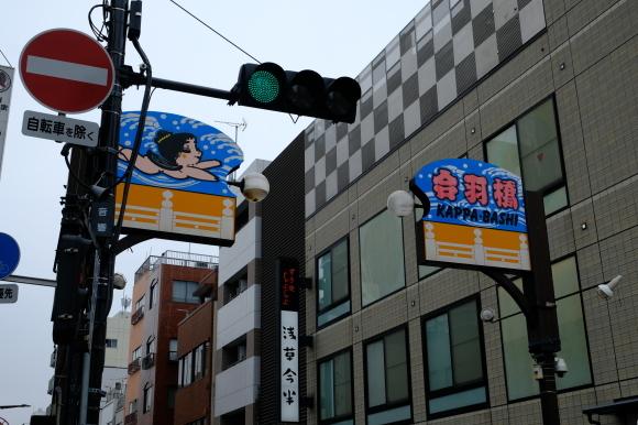 浅草散歩 \'19_e0000910_11091293.jpg
