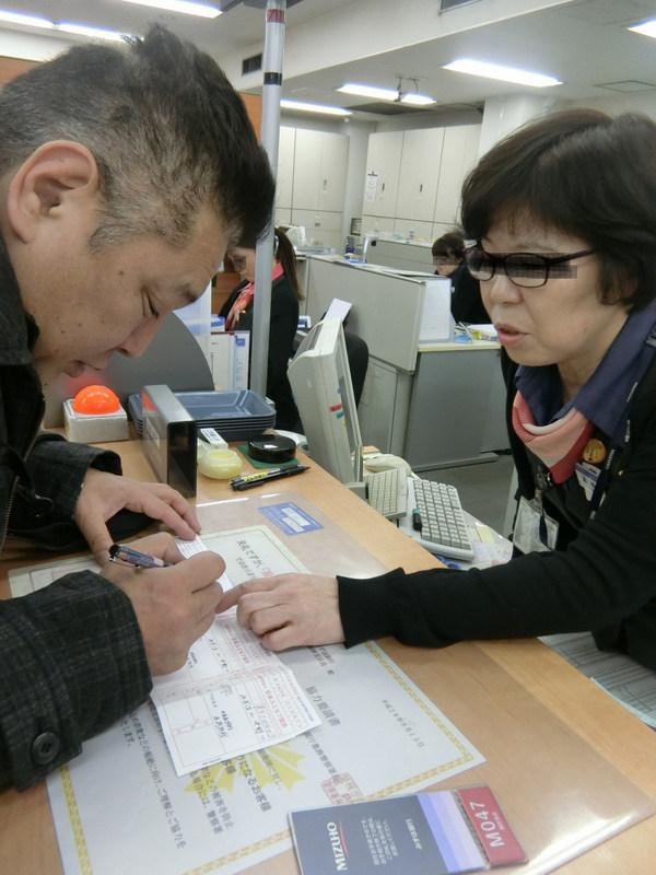 12月24日(火) 1円チャリティーの募金が送金できました_d0278912_21494068.jpg