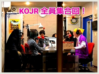 ◾️27日 金曜の生放送 KEY OF JAM RADIO は全員集合回です!_b0183113_14040818.jpg
