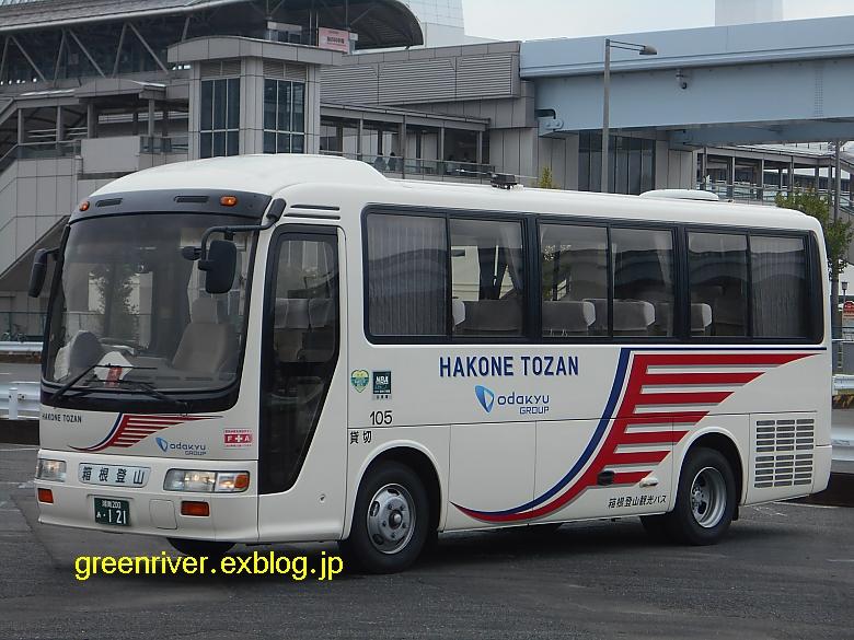 箱根登山観光バス 121_e0004218_20443235.jpg