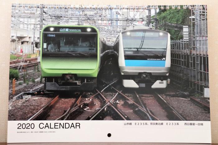 年賀状 と 令和元年の切手シート & 新年 列車カレンダー_d0150720_11372262.jpg
