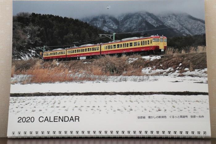 年賀状 と 令和元年の切手シート & 新年 列車カレンダー_d0150720_11374279.jpg