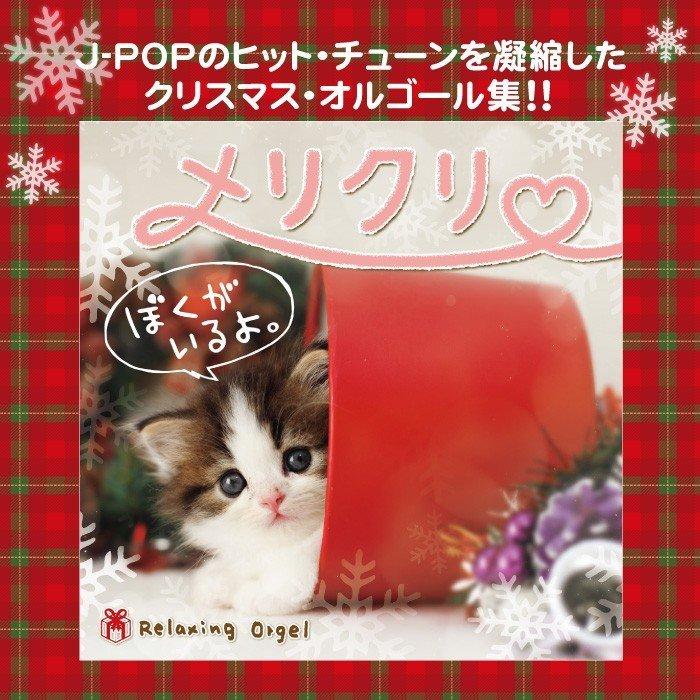 クリスマスイブ♡_f0031022_08004671.jpg