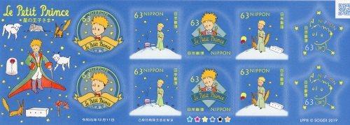 星の王子さまの郵便切手_c0026824_17163333.jpg