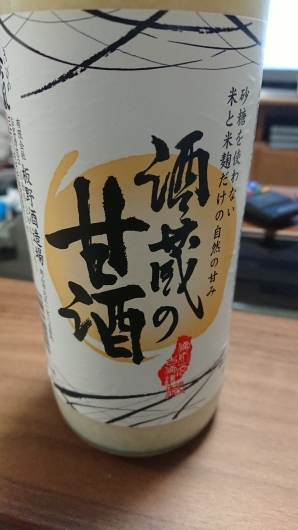 Ansorozy(アンソロジ-)_d0030026_23565126.jpg