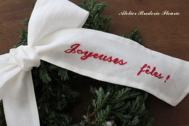 簡単刺繍でクリスマスを盛り上げましょう!_a0154827_15354795.jpg