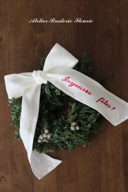 簡単刺繍でクリスマスを盛り上げましょう!_a0154827_15533966.jpg