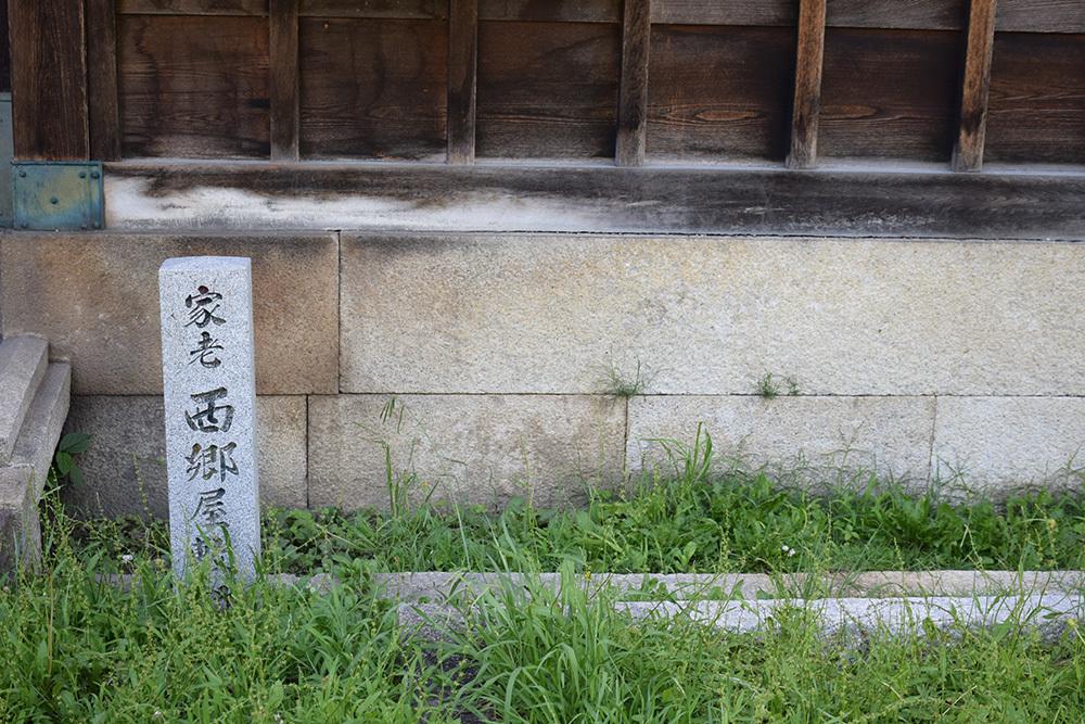 国宝・彦根城を歩く。 その8 <中堀~武家屋敷跡~京橋口>_e0158128_18144582.jpg
