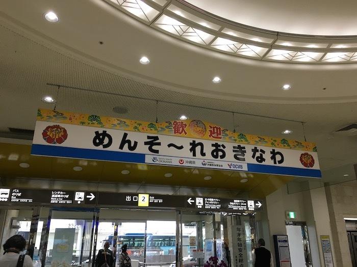沖縄冬至越えの旅1 鮮魚のふくむら_e0359436_09590246.jpeg