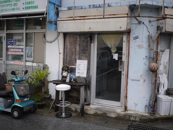 沖縄冬至越えの旅1 鮮魚のふくむら_e0359436_10124859.jpeg
