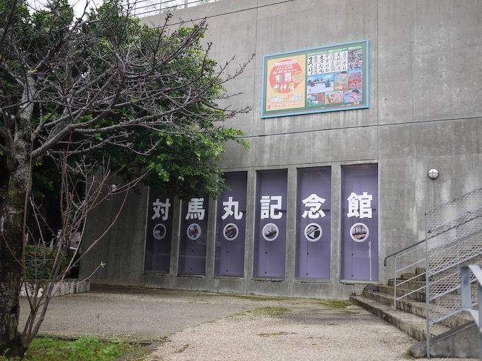 沖縄冬至越えの旅1 鮮魚のふくむら_e0359436_10223799.jpeg