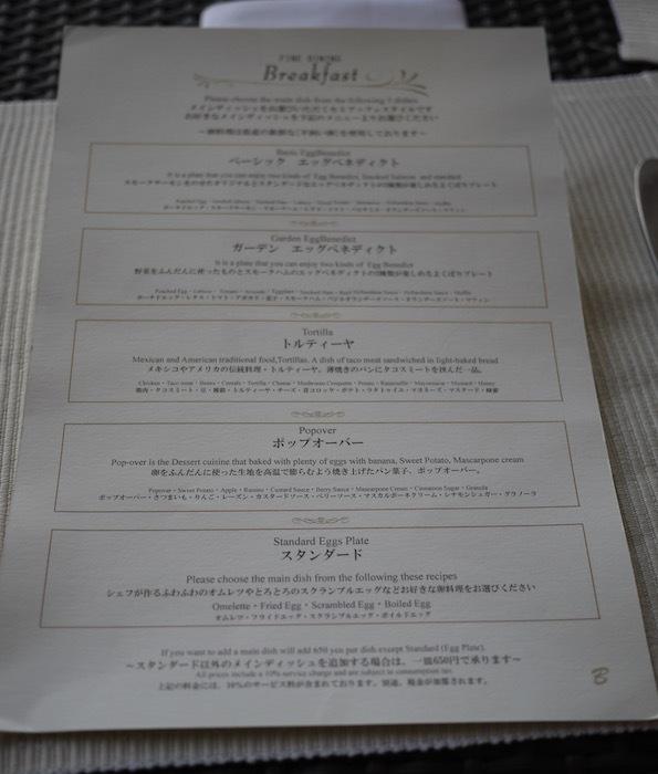 沖縄冬至越えの旅2 ホテルの朝ごはんが好き_e0359436_20031875.jpeg