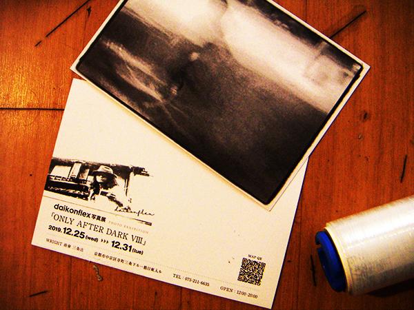 daikonflex写真展「only after dark Ⅷ」。_e0158242_18075746.jpg
