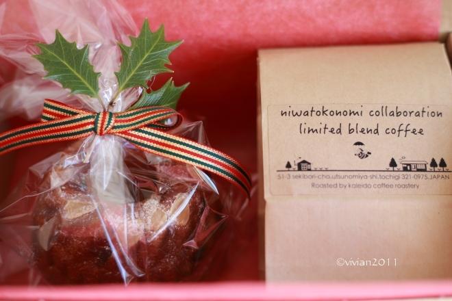 KALEIDO COFFEE ROASTERY(カレイドコーヒーロースタリー)~クリスマスセット~_e0227942_16443581.jpg