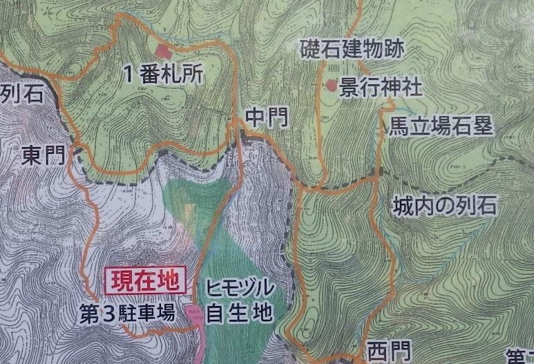 英彦山で雪見登山のはずが・・御所ヶ岳へ_e0164643_19350492.jpg