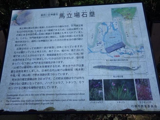 英彦山で雪見登山のはずが・・御所ヶ岳へ_e0164643_19355841.jpg