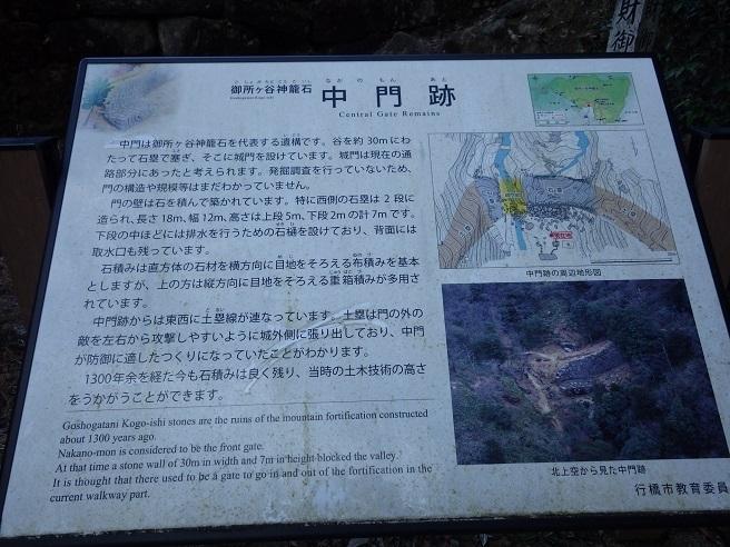 英彦山で雪見登山のはずが・・御所ヶ岳へ_e0164643_19363498.jpg