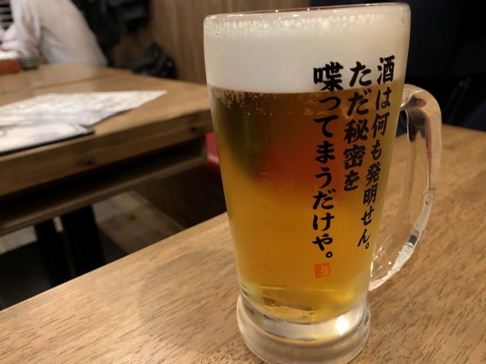 京橋の居酒屋「う頂天」_e0173645_07271934.jpg
