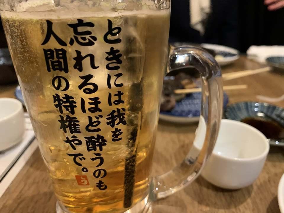 京橋の居酒屋「う頂天」_e0173645_07291747.jpg
