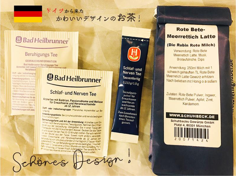 ドイツのおみやげ*謎めく暗号的かわいいデザインのお茶!_d0018646_22303539.jpg