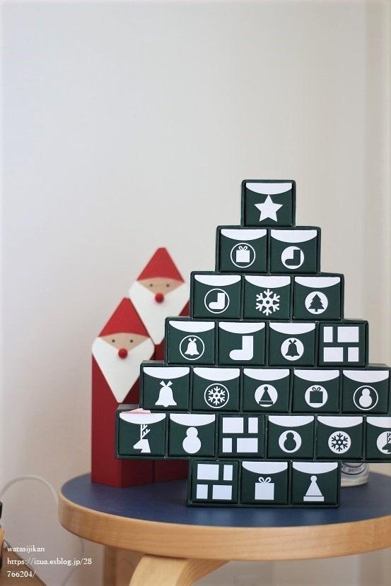 2019.Christmas Party!_e0214646_23322560.jpg